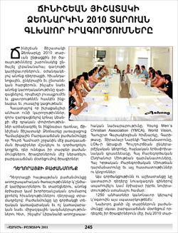 aztag-patsarig-2011-article