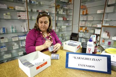 news-jinishian-dispensary-daily-star-article